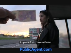 publicagent dilettante oriental anal sex outside