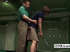 subtitled japanese golf swing erection
